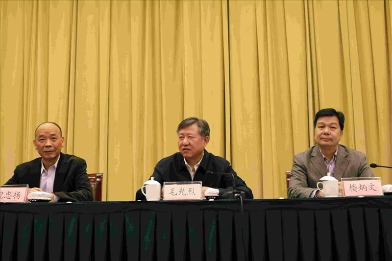 """浙江省级宗教团体负责人""""国情之旅""""读书会活动圆满举行"""