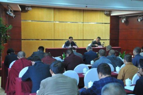 陕西省民族宗教界学习贯彻党的十九大精神