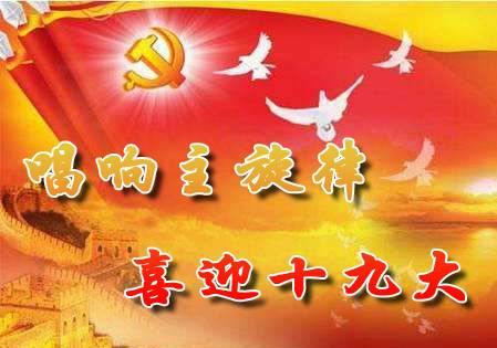 福建省宗教院校多措并举学习十九大精神