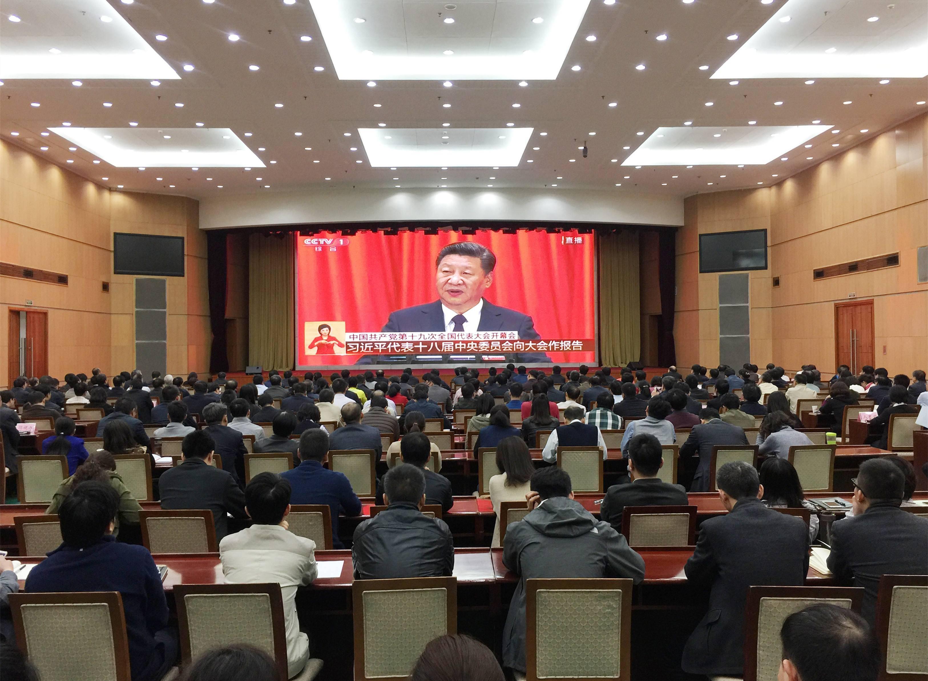 北京市民族宗教界代表人士畅谈学习党的十九大报告