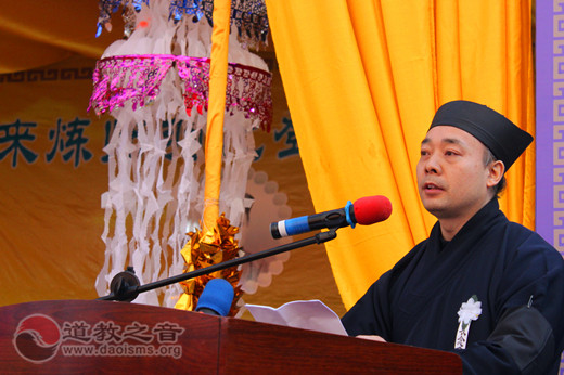 胡诚林副会长:新时代新使命 新蓝图新征程——以十九大精神指引和推进道教清正本色新发展
