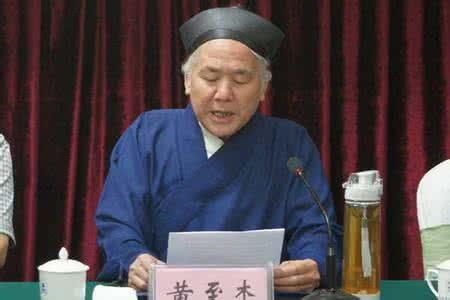 黄至杰副会长:以十九大精神为指导切实做好《宗教事务条例》的贯彻落实