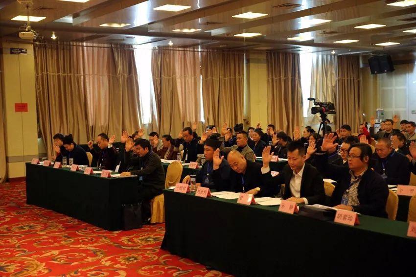 山东临沂市道教协会第二届代表会议圆满召开