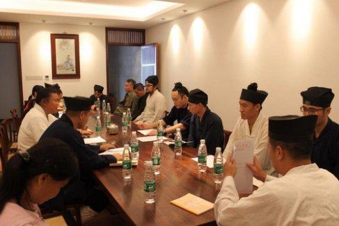 广州市三元宫组织学习党的十九大会议精神