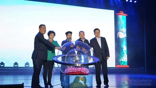 第二届中国道教文化艺术周盛大开幕