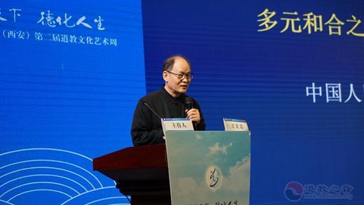 中国人民大学哲学院