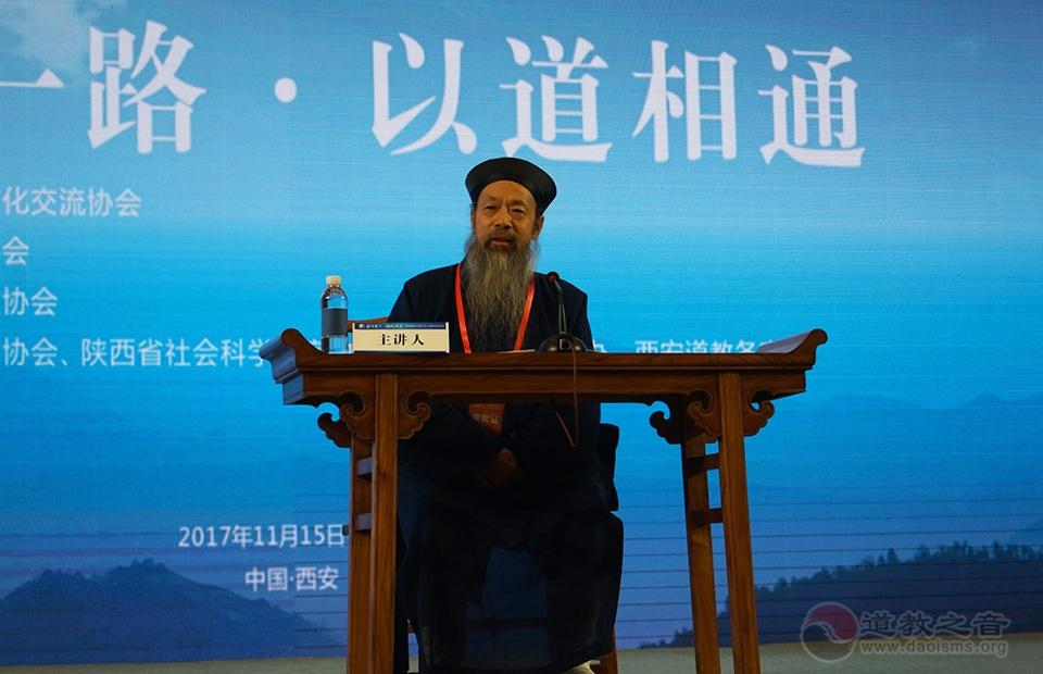 """""""一带一路·以道相通""""学术研讨会,中国道教协会会长李光富道长做专题演讲。"""