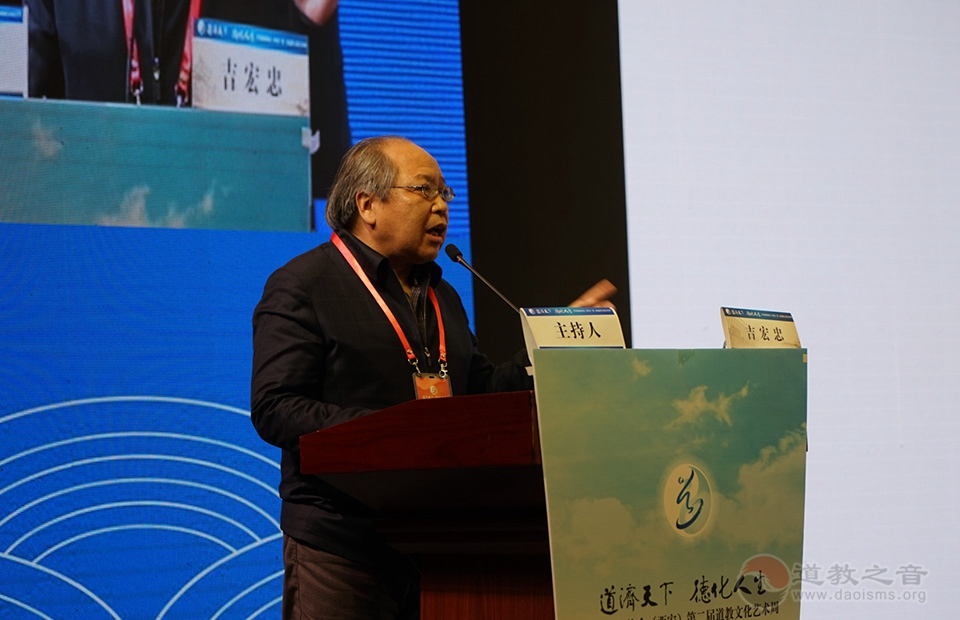 """""""一带一路·以道相通""""学术研讨会,四川省社会科学院研究员李远国做专题演讲。"""