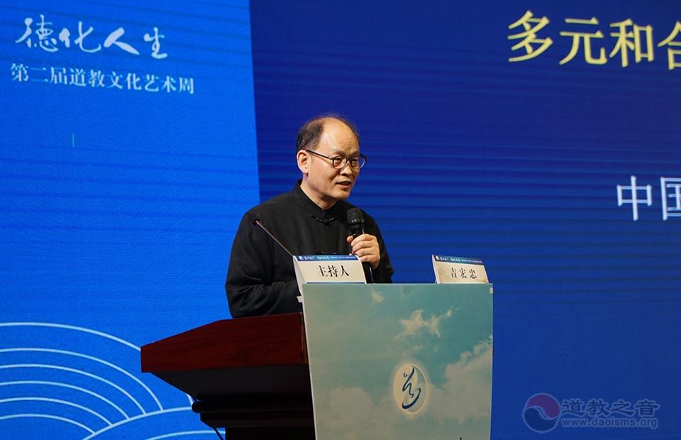 """""""一带一路·以道相通""""学术研讨会,中国人民大学哲学院教授罗安宪做专题演讲。"""