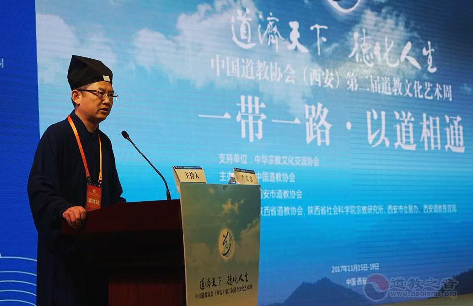 """""""一带一路·以道相通""""学术研讨会,中国道教协会副会长吉宏忠道长主持。"""