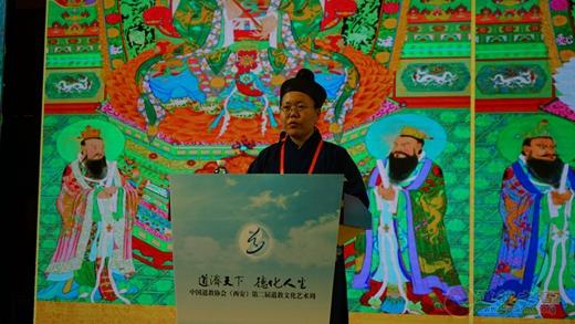 中国道教协会第九届玄门讲经(第一场)举办