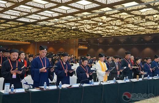 中国玄门协会第九届玄门讲经(第一场)举行