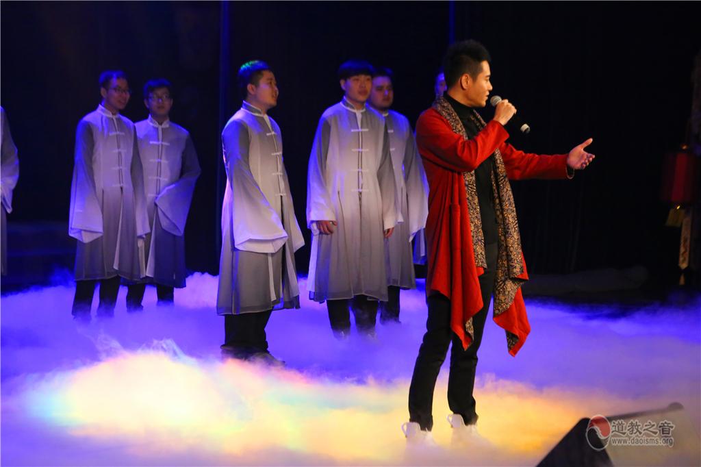 """""""丝路仙乐·长安古韵""""第十七届道教音乐汇演精彩上演《道在人间》"""