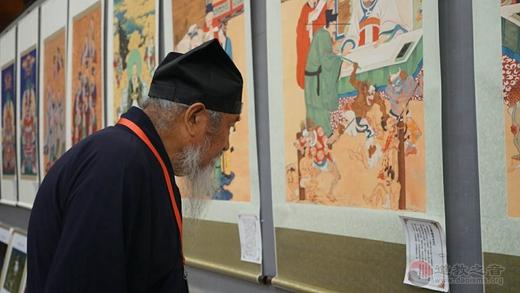 道教文化艺术展开展仪式举办