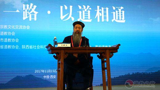 李光富:加强道教文化建设 适应新时代需要