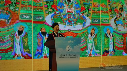 中国道教协会第九届玄门讲经(第二场)举行