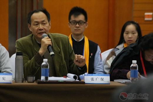 """""""道教思想与人类命运共同体的构建""""学术研讨会举办"""