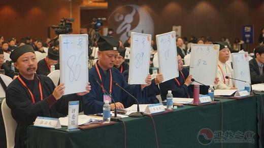 中国道教协会第九届玄门讲经(第三场)举行