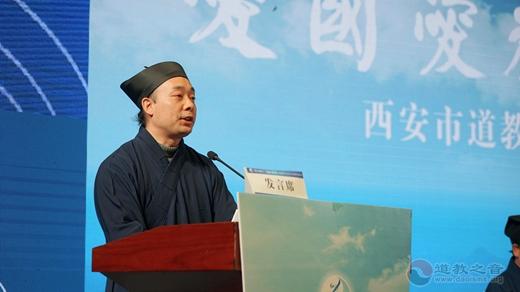 胡诚林道长在西安道教协会成立30周年上的讲话