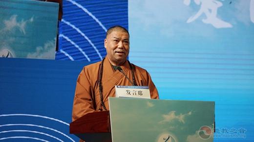 西安市释教协会会长增勤在庆贺西安市面教协会建立30周留念大会上的发言
