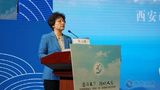 西安市统战部部长史晓红在西安市面教协会建立三十周年庆贺大会上的发言