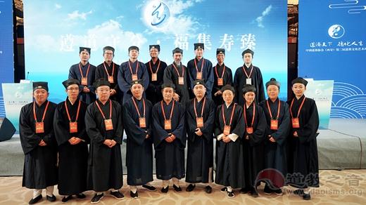 中国道教协会第九届玄门讲经(第四场)举行