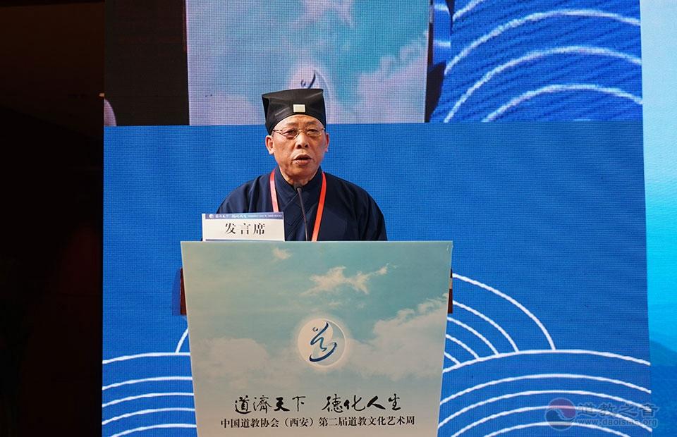 在第二届中国道教文化艺术周闭幕式上,中国道教协会副会长兼秘书长张凤林道长发表讲话。