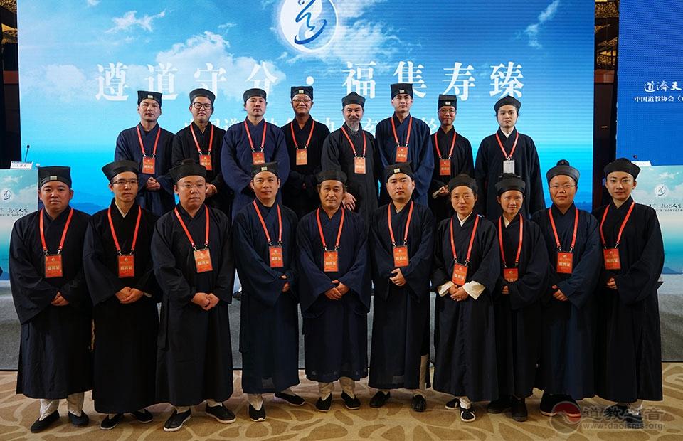 第九届中国道教协会玄门讲经选手