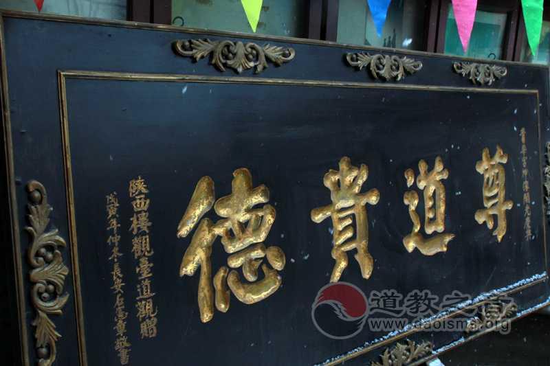 陕西西安青华宫