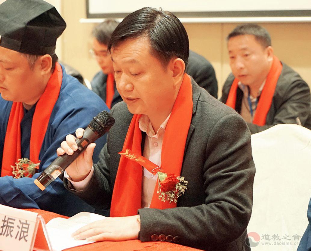 江西省进贤县道教协会成立暨第一届代表大会召开