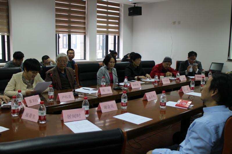 """""""如何更好开展《周易》教学工作""""学术研讨会在上海召开"""
