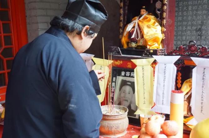 黄诚明道长羽化十周年纪念活动在长安磨针观举行