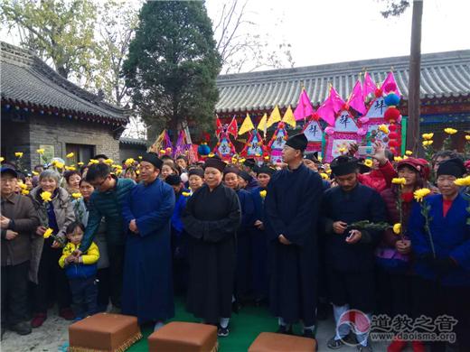 陕西华山玉泉院隆重举行曹祥贞大师羽化三周年纪念追思活动