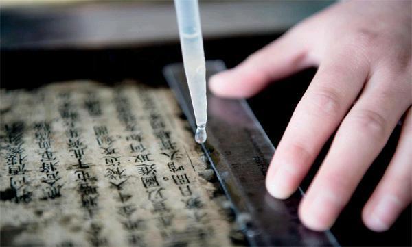 """传承中华优秀传统文化 如何让古籍文献""""活起来""""?"""