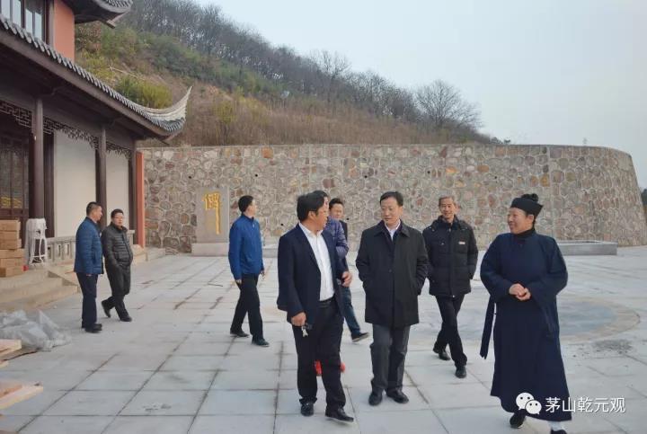 """国家宗教局副局长张彦通视察""""江苏道教学院""""筹建情况"""