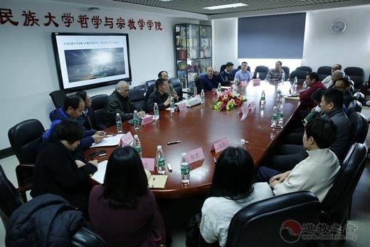 中央民族大学哲学与宗教学学院举行香文化研究项目启动仪式