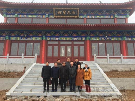 淮安政协民宗活动组组长周艾青一行来南京方山洞玄观参访