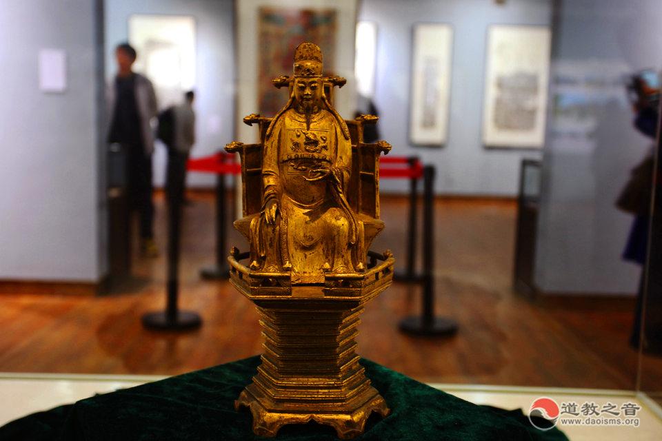 西北道教文化展(图