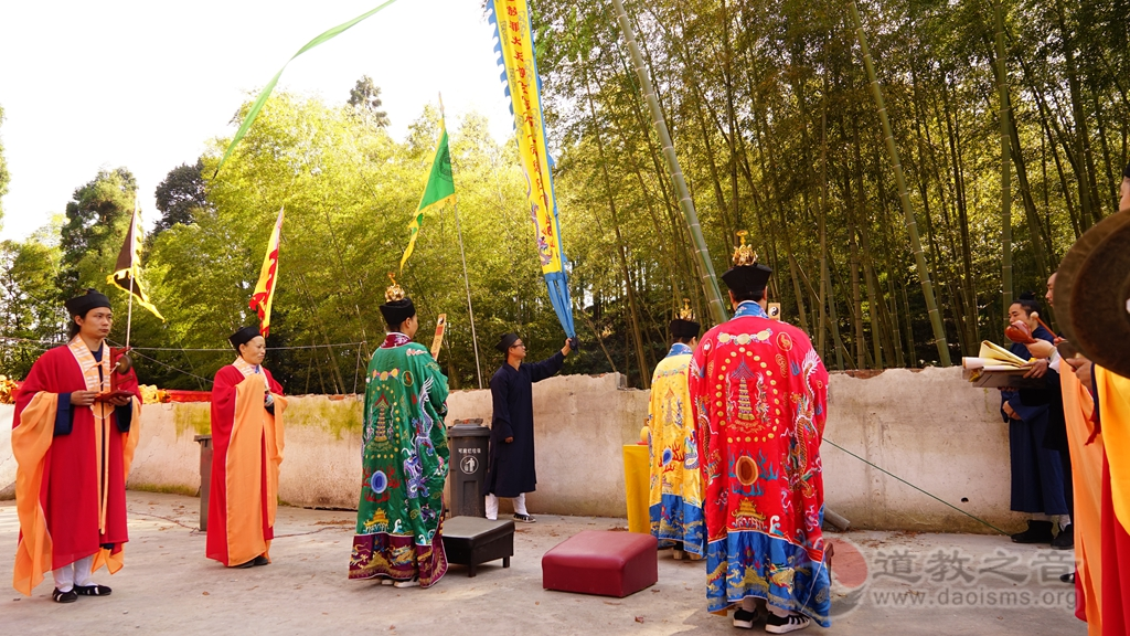 """道教""""洞天福地""""与环境保护座谈会在瑞安陶山福泉观召开"""