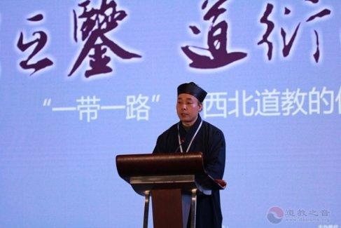 胡诚林道长:打造学术新平台 推进道教新发展