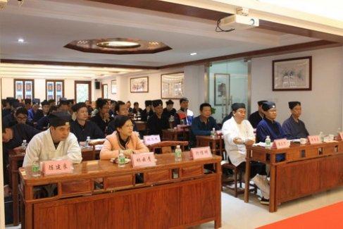 广州民宗局副局长李庆奎为全市道教全体教职人员作党的十九大精神宣讲