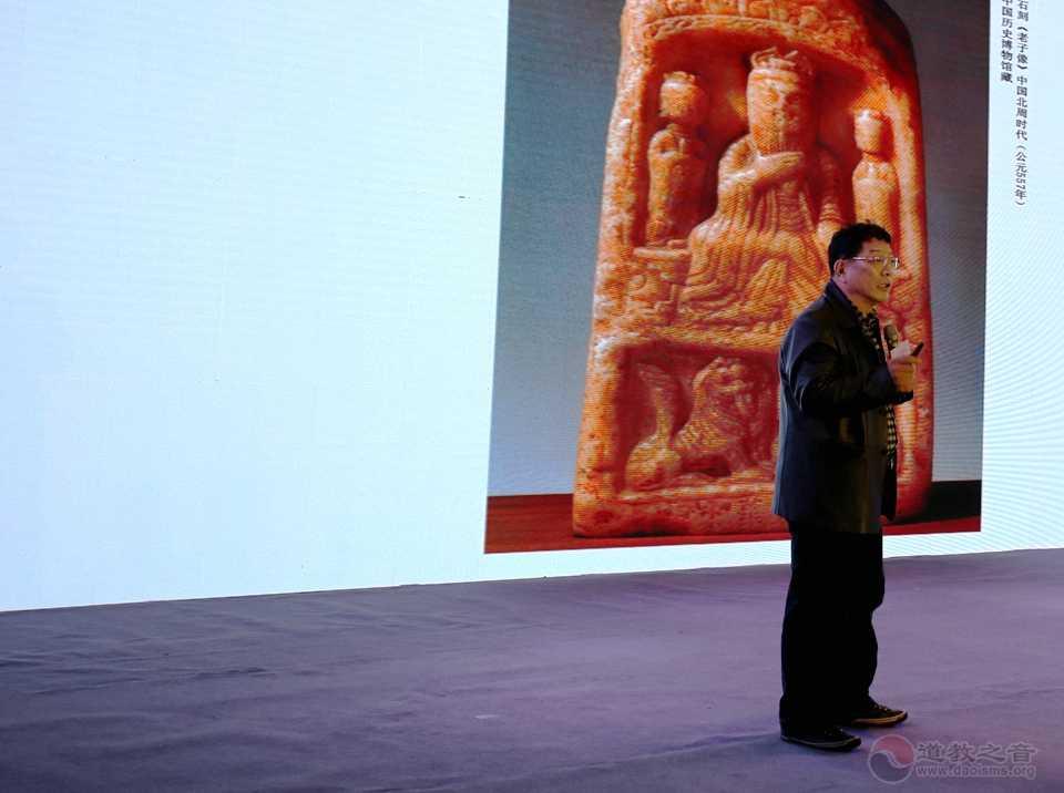 """西北道教论坛""""道情雅韵""""文化艺术分享活动(图集)"""