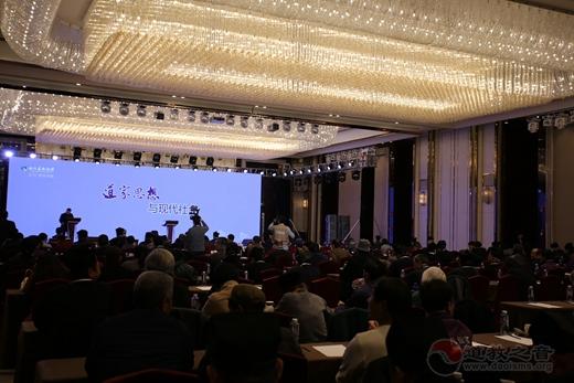 """西北道教论坛""""道家思想与现代社会""""学术研讨会举办"""