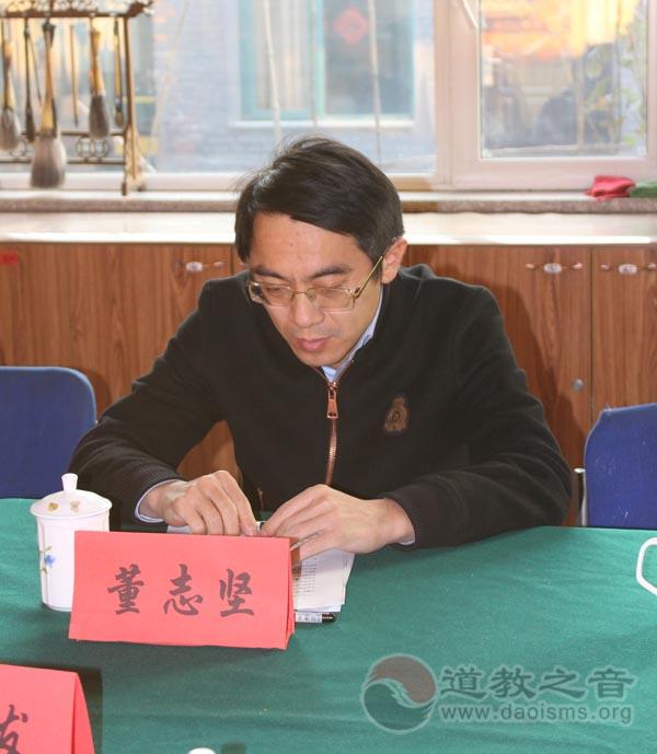 太原市道协召开一届二次常务理事(扩大)会议