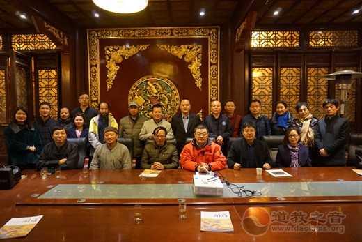 西安闻道学社第九期学术活动成功举办