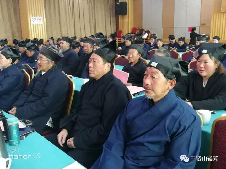 河南南阳道协会召开学习十九大会议精神及《宗教事务条例》培训班