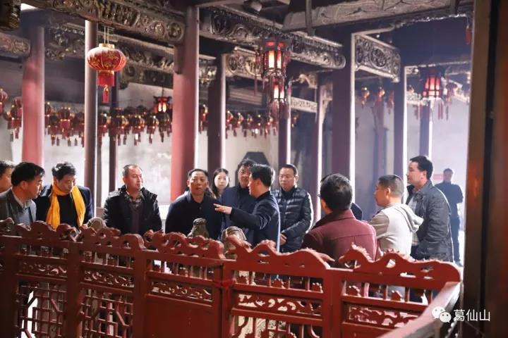 中国道教协会副会长兼秘书长张凤林道长至葛仙山调研