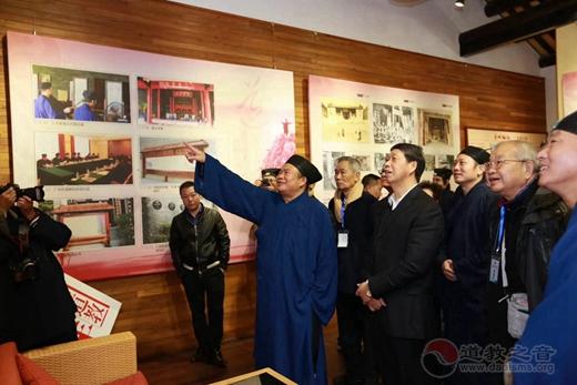 广州市道教协会成立三十周年庆典圆满举行