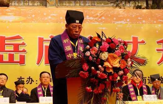 河南省登封市中岳庙举行黄至杰道长方丈升座典礼