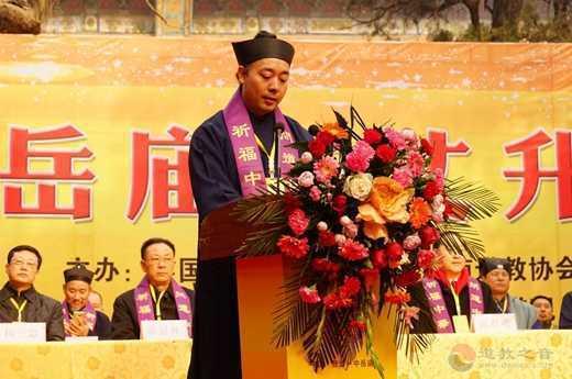 胡诚林道长在河南中岳庙方丈陞座典礼上的贺词